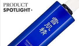 Product Spotlight - Sekkisei Lotion for a Beautiful, Translucent Complexion