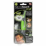 Micro Touch Max The All-in-One Personal Trimmer